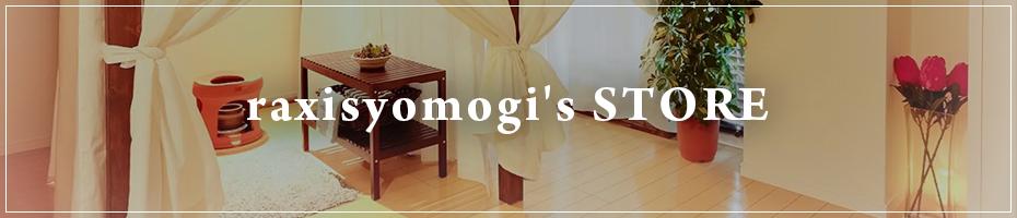 raxisyomogi's STORE